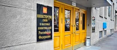 У Минкомсвязи не вышло отвертеться от лечения в поликлинике Управделами Президента
