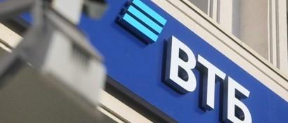 Приложение ВТБ сбоит и лихорадит двое суток подряд