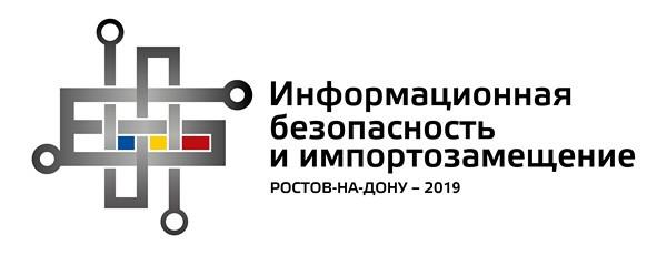 logorostov2019.jpg