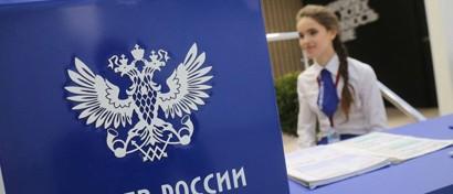 «Почта России» перевела тысячи подразделений на документооборот «1С»