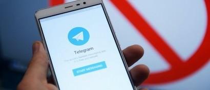 Китайцы придумали эффективный метод борьбы с Telegram