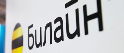 Mail.ru и «Билайн» объявили друг другу цифровую войну