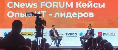 А. Дворкович на CNews FORUM: Госкорпорации внедрят отечественные ИТ только сами, а не волей государства