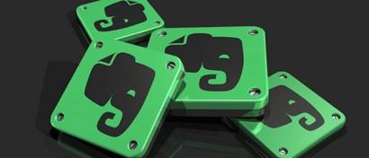 Критический баг в Evernote поставил под удар миллионы пользователей