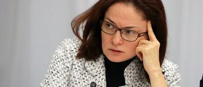 Центробанк подумывает о запуске в России цифровой валюты