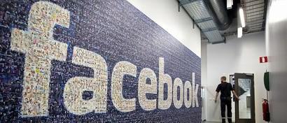 Facebook запускает криптовалюту, которая может заменить деньги