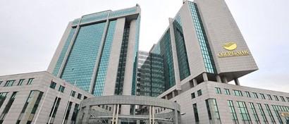 Сбербанк и «Ростелеком» заключили крупнейший в России лизинговый контракт на ИТ-оборудование