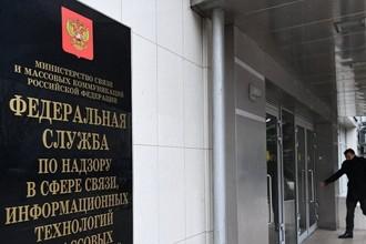 В России на сайты поставят государственные счетчики под страхом запрета рекламы