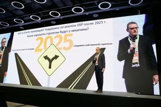 Как пользователям ERP защититься от разорительных планов SAP и Oracle