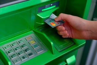 Россиянин ограбил банкоматы Сбербанка и Райффайзенбанка с помощью канцелярской скрепки