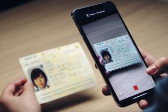 Россияне научили ИИ распознавать поддельные паспорта в темноте. Видео