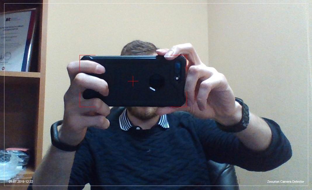 Россияне создали «первое в мире» средство защиты от фотографирования экранов ПК