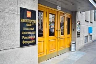 Россиян навеки лишили доступа к главному торрент-трекеру страны - CNews