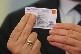 Россиян оставят без бумажных паспортов. Электронная альтернатива почти готова