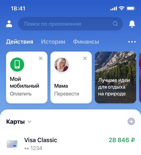 Деньги под залог недвижимости в московской