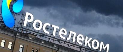 В «Ростелекоме» всероссийский сбой. Пользователи по всей стране сидят без интернета