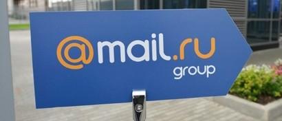 Mail.ru запускает глобальную игровую платформу