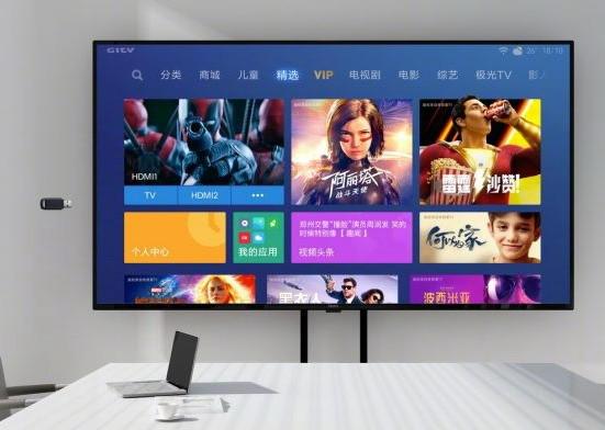 tv605.jpg