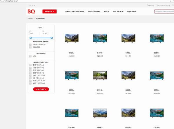 bq602.jpg