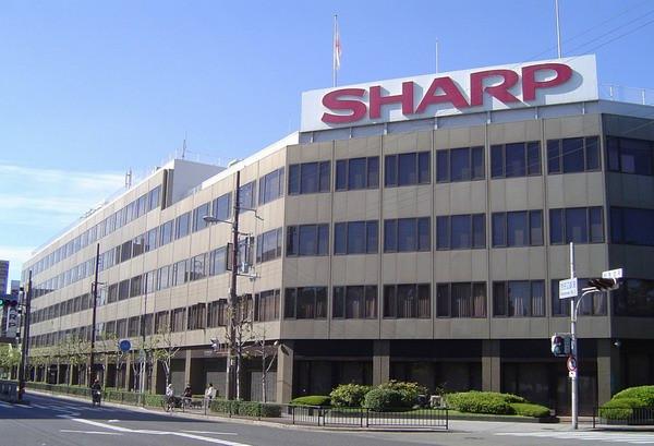 sharp600.jpg