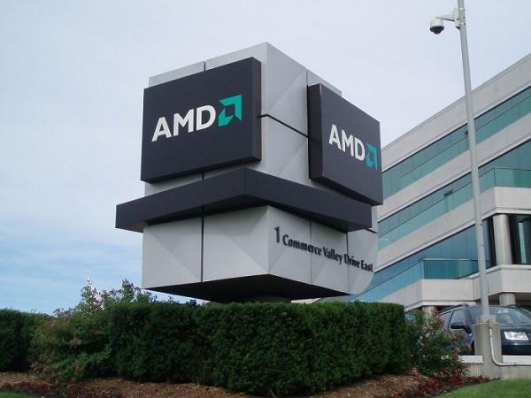 Через видеокарты AMD можно захватить виртуальные машины Vmware