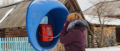 В России могут стать бесплатными звонки с таксофона на мобильный