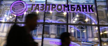 Газпромбанк вопреки цифровизации открывает 100 новых физических офисов