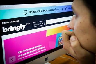 Магазин «Яндекса» и Сбербанка теряет покупателей. Посещаемость рухнула в 27 раз