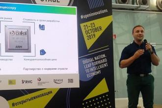 Рассекречены характеристики российского восьмиядерного процессора «Байкал»