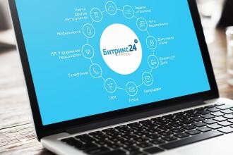 «Битрикс24» парализовал работу своих пользователей по всей России