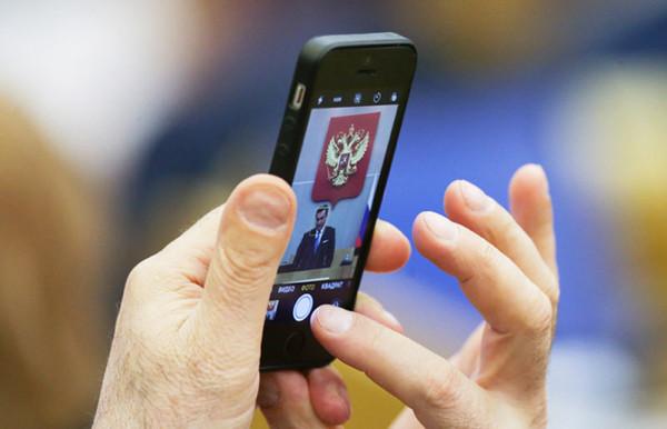 russoft600.jpg