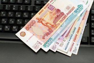Аналитическая BI-платформа «Нетрики» вошла в базу эффективных кейсов АНО «Цифровая экономика»