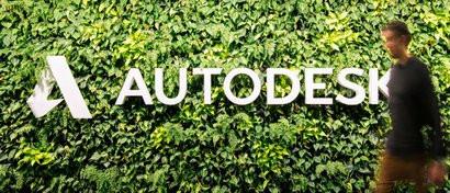 Autodesk внезапно разогнал руководство российского офиса