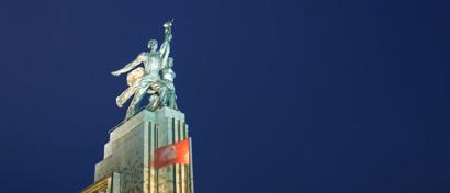 Москва поднялась на 10 строчек в глобальном рейтинге инновационных городов