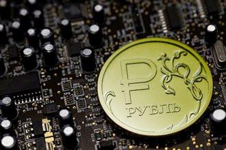 Россия намерена создать свою криптовалюту с Китаем и странами БРИКС