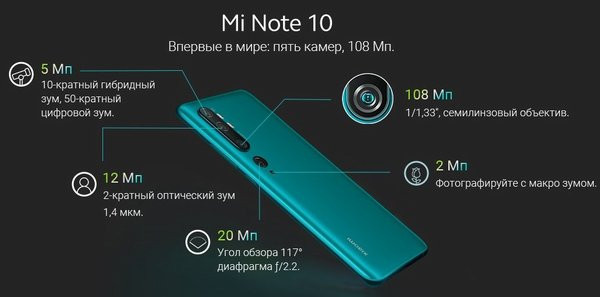 mi603.jpg