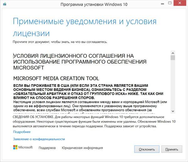 windows102.jpg