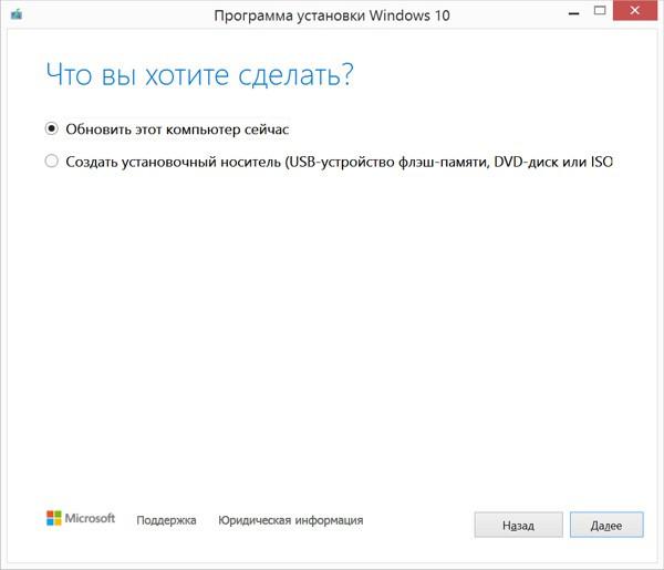 windows103.jpg