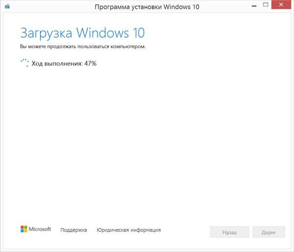 windows104.jpg