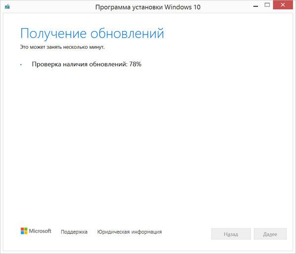 windows1041.jpg