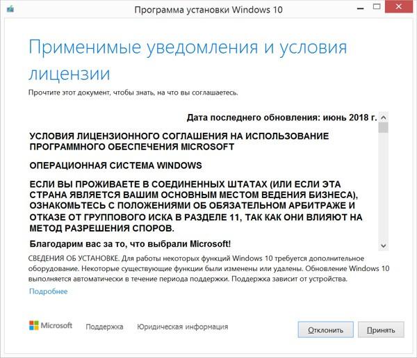 windows105.jpg