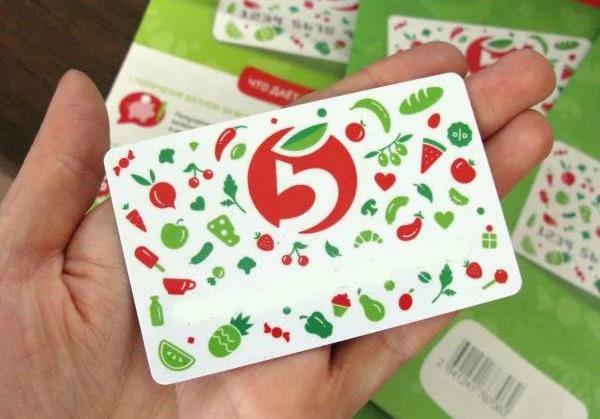card600.jpg