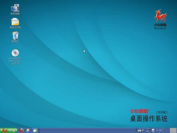 china602.jpg