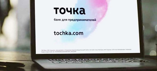 tchk600.jpg