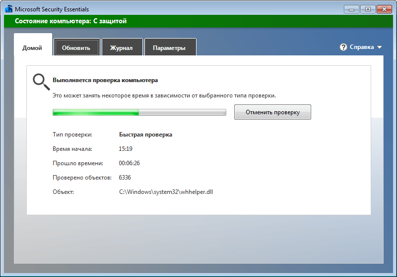 microsoftsecurityessentials.png