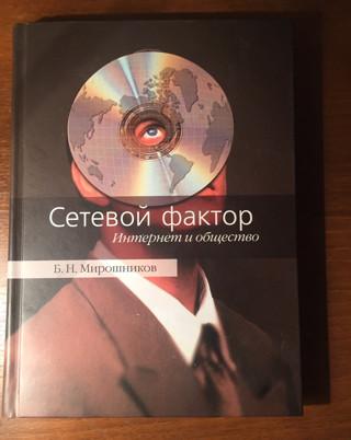 book320.jpg