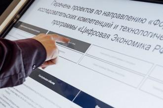 ElectroNeek PRA повышает качество обработки данных с помощью технологии Yandex Vision