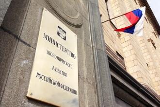 Власти собрались построить «российский Github» за 2 миллиарда