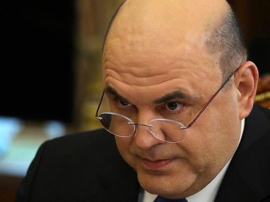 Стратегия развития электронной промышленности утверждена премьером на второй день после назначения