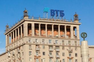 В Ассоциации российских банков обсудили искусственный интеллект